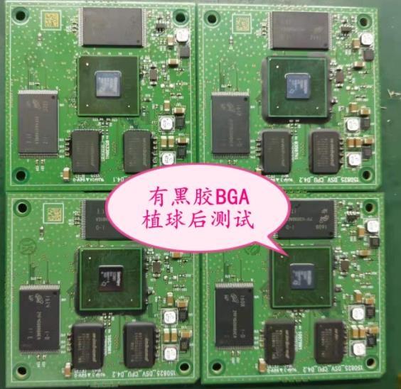 上海修理植锡测试